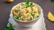 Фото рецепта Кускус с цветной капустой