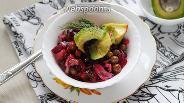 Фото рецепта Винегрет с авокадо и ароматным маслом