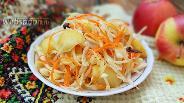 Фото рецепта Маринованная капуста с яблоком и мёдом