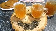 Фото рецепта Квас из чайного гриба