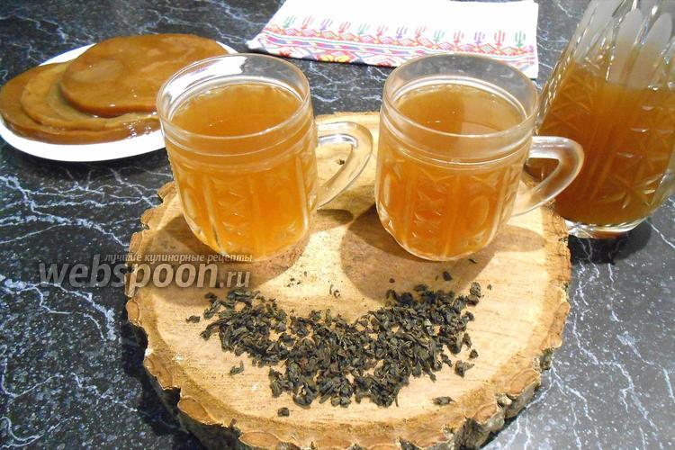 Фото Квас из чайного гриба
