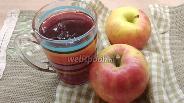 Фото рецепта Компот из черноплодной рябины, вишни и яблок