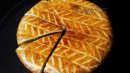 Фото рецепта Круглая гата на мацони