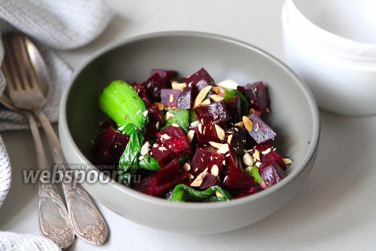 Фото Тёплый салат со свёклой, пак-чоем и орехами