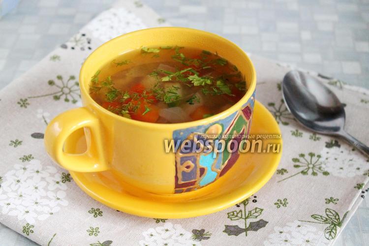 Фото Диетический суп для похудения от Марии Киселевой
