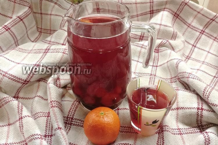 Фото Компот из клубники, мандарина и вишни