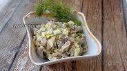 Фото рецепта Салат из куриных желудков, яиц и солёных огурцов