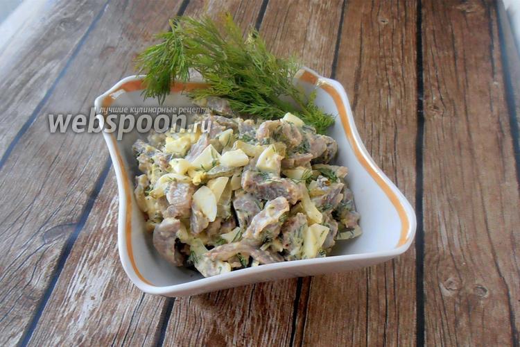 Фото Салат из куриных желудков, яиц и солёных огурцов