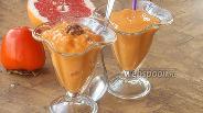 Фото рецепта Смузи из хурмы с соком грейпфрута