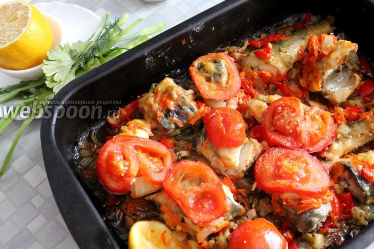 Фото Навага запечённая в духовке с овощами