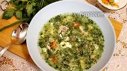 Фото рецепта Суп со шпинатом и яйцом