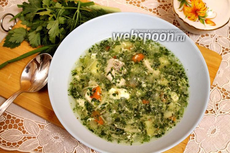 Фото Суп со шпинатом и яйцом