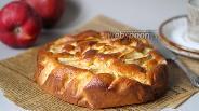 Фото рецепта Творожный пирог с яблоками на рисовой муке
