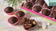 Фото рецепта Мини-кексы «Постные»