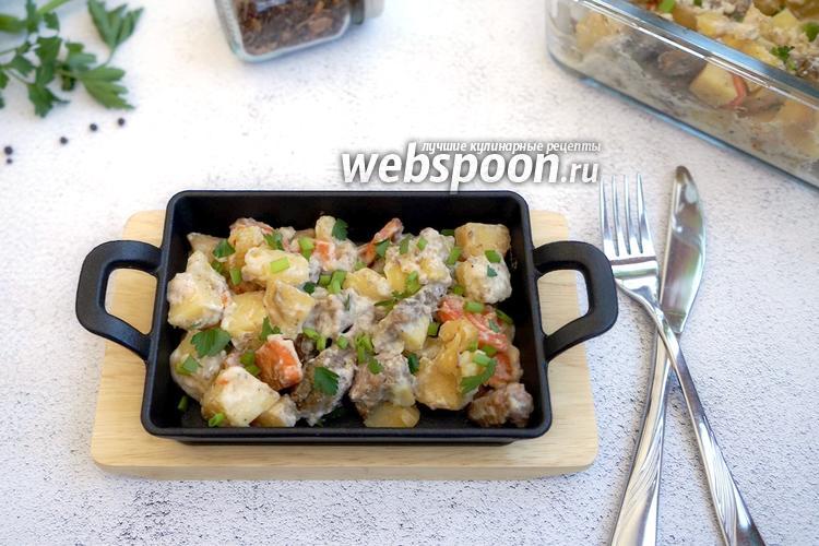 Фото Запеканка с нежным мясом говядины и картофелем со сметанным соусом