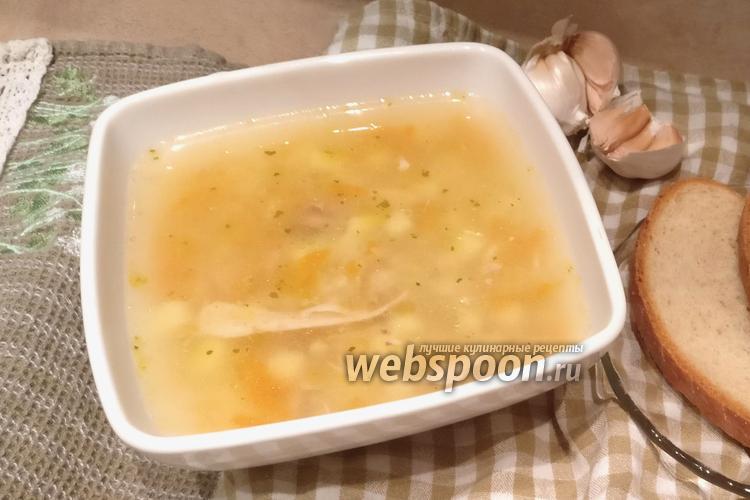 Фото Гороховый суп с куриным бедром и грудинкой
