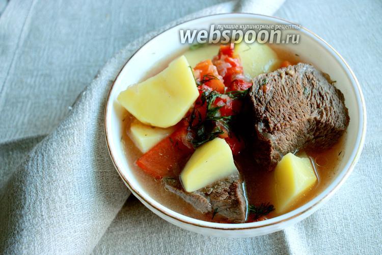 Фото Суп-жаркое из говядины
