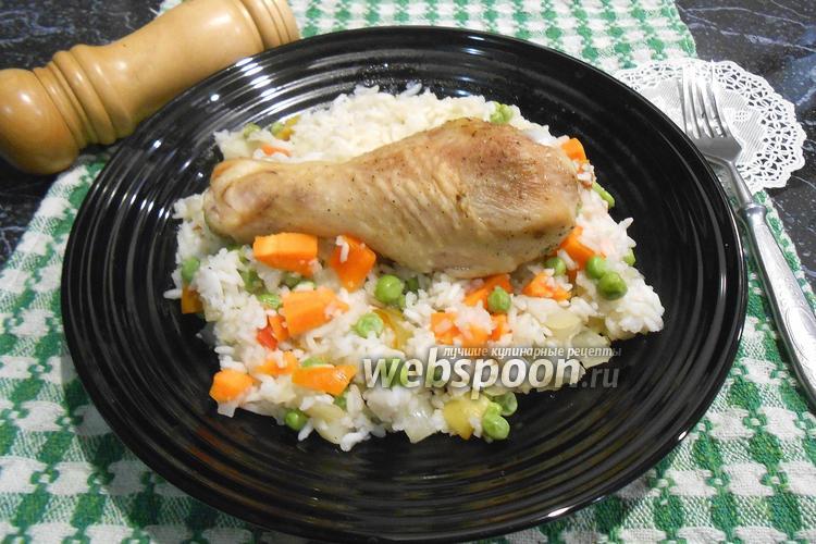 Фото Рис с куриными ножками и овощами