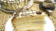 Фото рецепта Торт «Королевский» бисквитный
