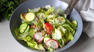 Фото рецепта Салат Айсберг с овощами