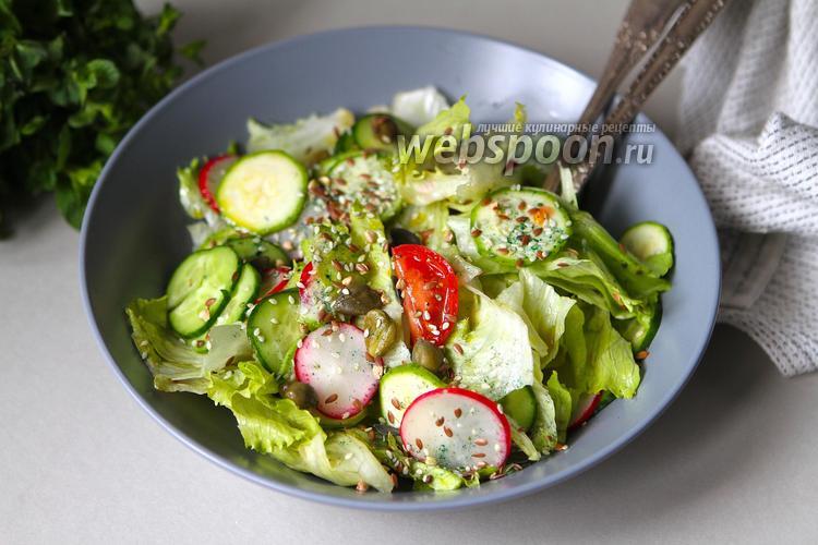Фото Салат Айсберг с овощами