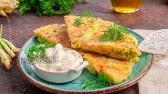 Фото рецепта Творожно-сырная лепёшка на сковороде