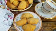 Фото рецепта Рогалики с вареньем и орехами