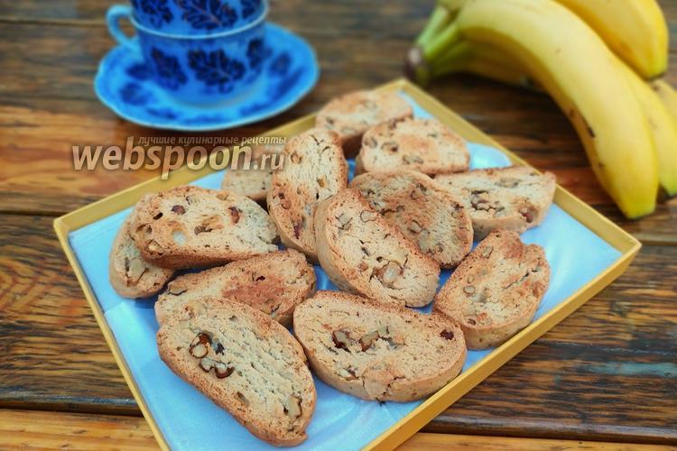 Фото Банановые бискотти с грецким орехом