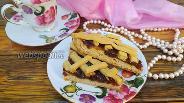 Фото рецепта Песочный пирог с вареньем на сыворотке
