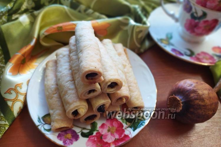 Фото Песочные трубочки с маком и изюмом