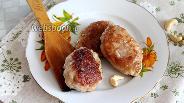 Фото рецепта Котлеты с орешками кешью