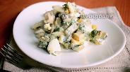 Фото рецепта Салат из яиц и консервированных огурцов