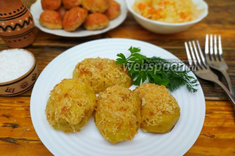 Фото Картофель по-словацки с сыром и хлебной крошкой