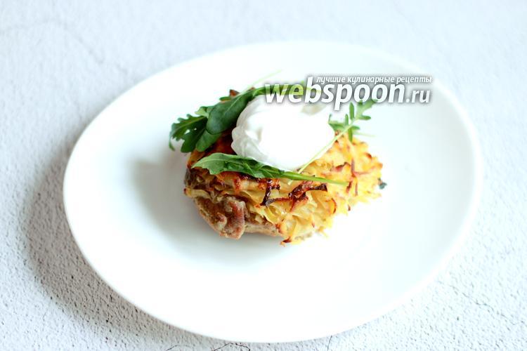 Фото Свиная вырезка под картофельной шубой в духовке