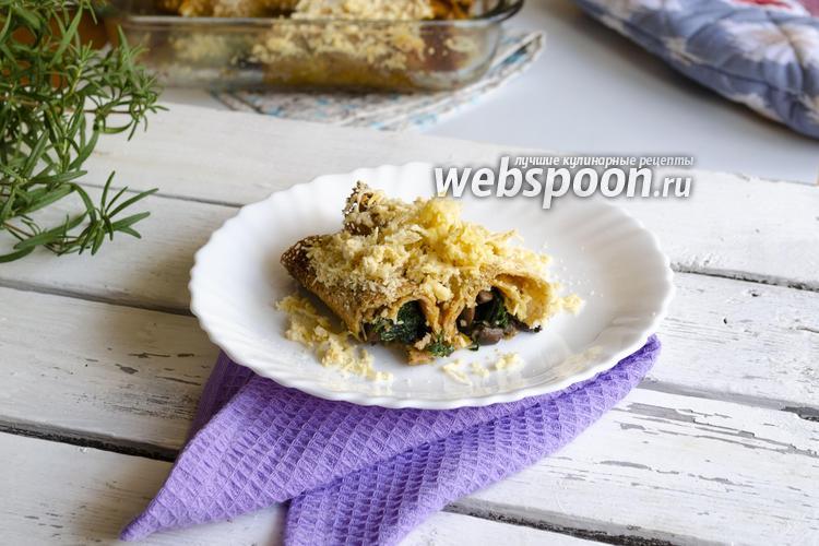 Фото Блины с начинкой из шпината и грибов под сырной корочкой