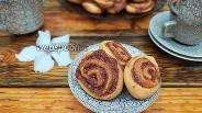 Фото рецепта Песочные спиральки с коричной начинкой