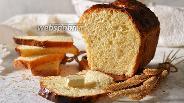 Фото рецепта Хлеб бриошь