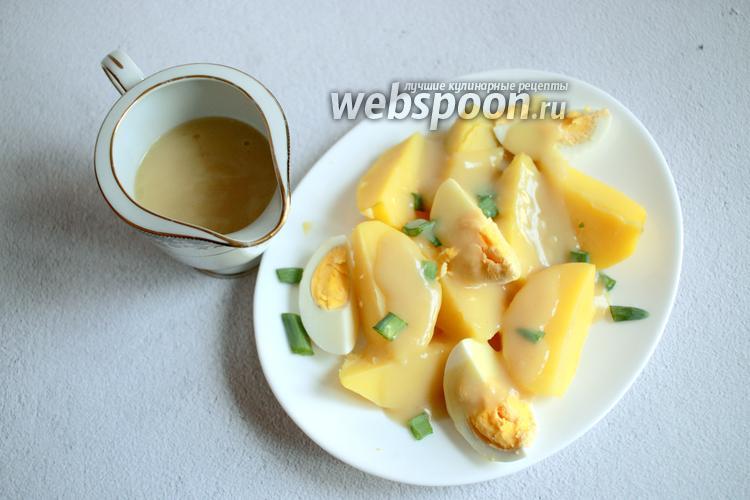 Фото Отварной картофель с горчичным соусом