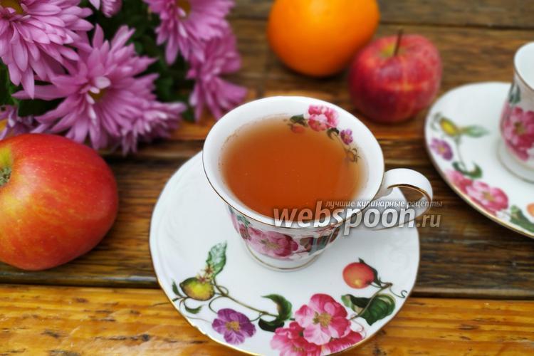 Фото Чёрный чай с яблоком и апельсином