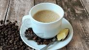 Фото рецепта Бронебойный кофе