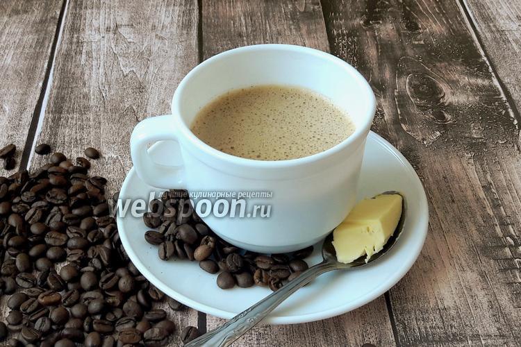 Фото Бронебойный кофе