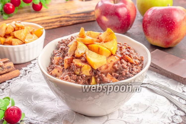 Фото Овсянка с яблоком и шоколадом