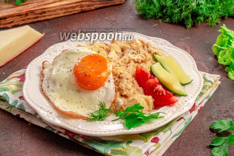 Фото Овсяная каша с яйцом и сыром