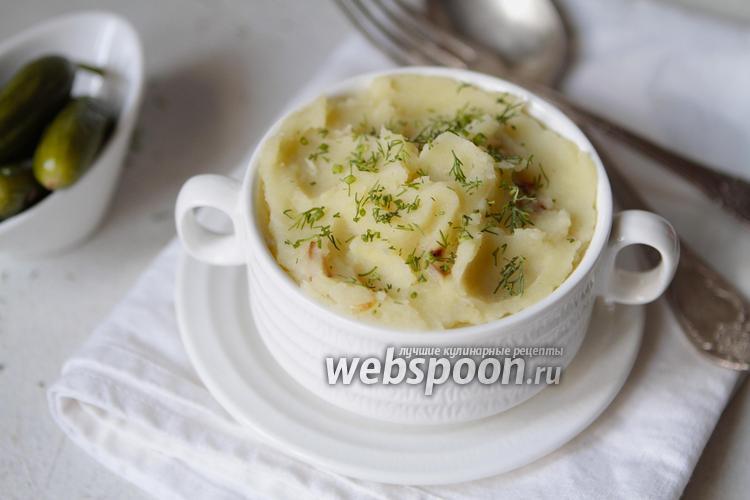 Фото Пюре картофельное с жареным луком и имбирём