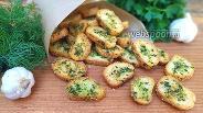 Фото рецепта Крутоны с чесноком и зеленью