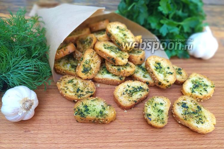 Фото Крутоны с чесноком и зеленью