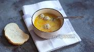 Фото рецепта Ячневый суп с фрикадельками