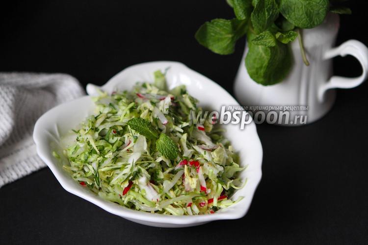 Фото Лёгкий салат из зелёной капусты с редисом