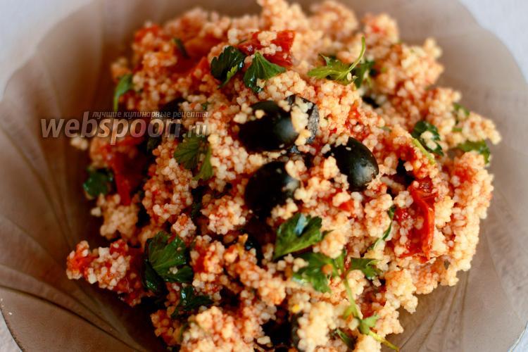 Фото Кускус с оливками и вялеными помидорами