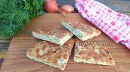 Фото рецепта Постная лепёшка с луком и укропом